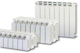 Радиаторы отопления низкие по высоте