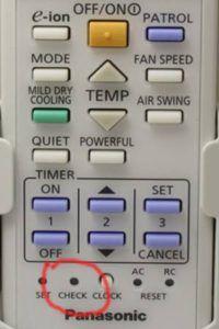 Расположение кнопки проверки в углублении на пульте дистанционного управления