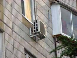 Нужно ли согласовывать установку кондиционера на фасаде здания установка кондиционера цена Краснодаре