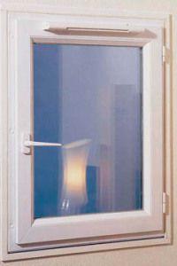 Окна с вентиляционными клапанами