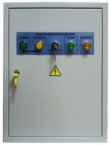 шкаф управления вентиляцией «Рубеж-4А