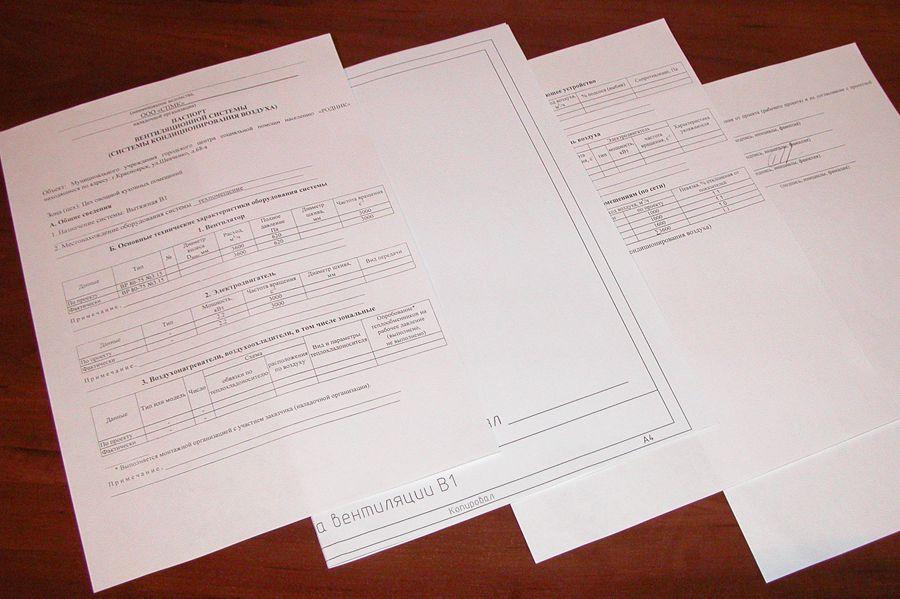 программа пусконаладочных работ по вентиляции образец