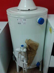 Напольный газовый котел в ожидании покупателя