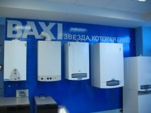 Ассортимент котлов Baxi