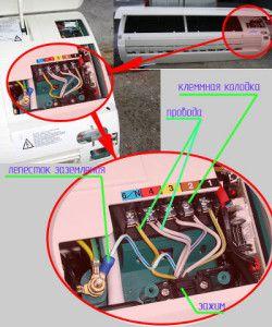 Подключение кондиционера к электросети схема фото 358