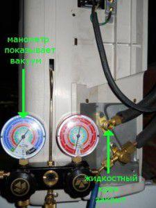 манометрическая станция и газовый вентиль
