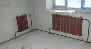 Отопление из металлических труб