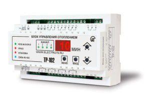 Блок со встроенным модулем СМС оповещений
