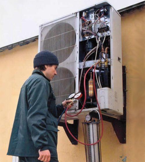Техническое Задание На Обслуживание Кондиционеров Образец - фото 4