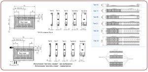 Виды панельных радиаторов для водяного отопления