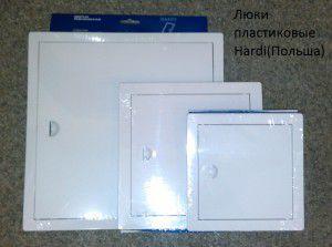 вентиляционные люки разных размеров