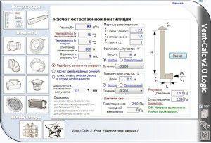 одна из программ для расчета естественной вентиляции