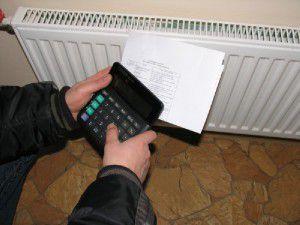 Перерасчет услуг отопления