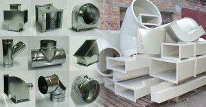 воздуховоды и фасонные изделия под разные сечения