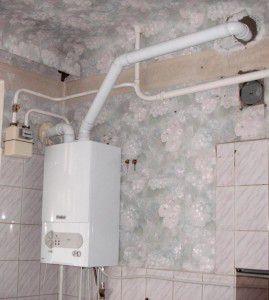 Газовое автономное отопление в квартире