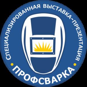 profsvarka_logo