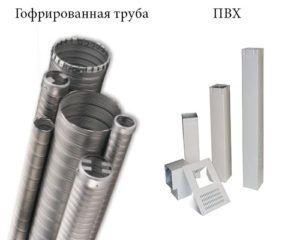 Примеры исполнения воздуховодов