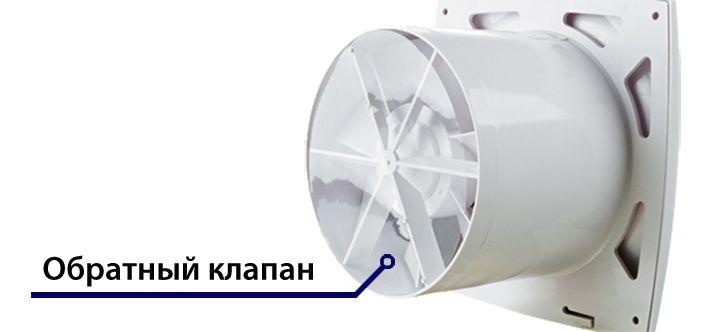 Гравитационный клапан для вентиляции своими руками
