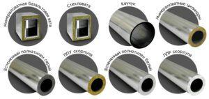 виды материалов для изоляции воздуховодов