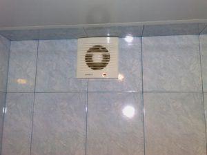 Бесшумный вентилятор в ванной комнате
