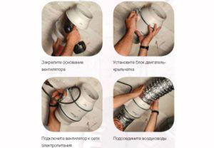 схема установки вентилятора своими руками