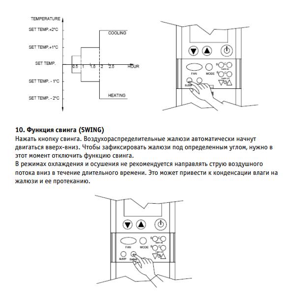 mcquay apgs01 инструкция к пульту