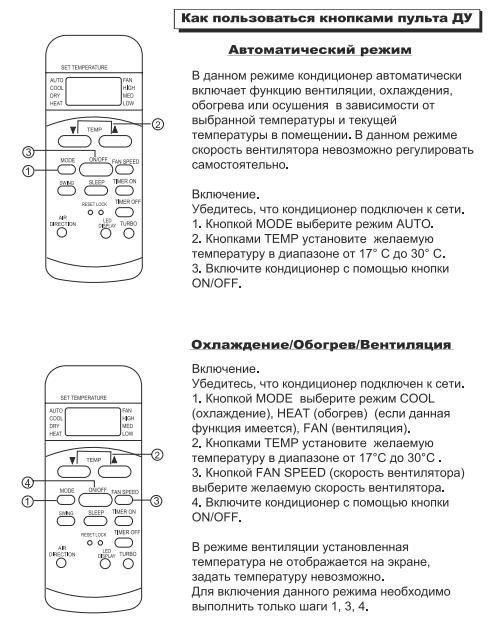 Инструкция дм2010ф