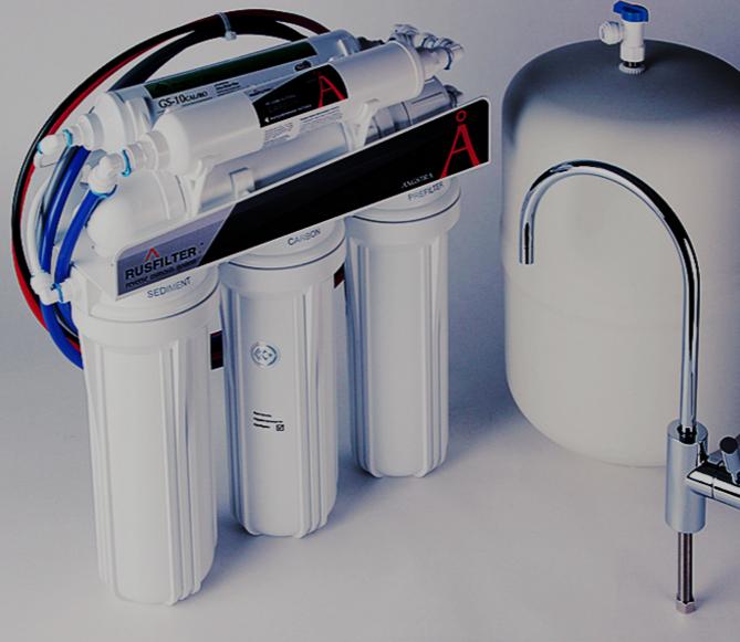 фильтр для воды осмос купить
