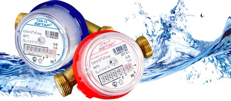 Срок годности приборов учета воды
