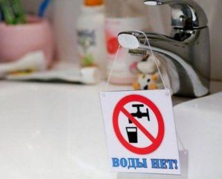 Отключение воды обязательное условие для точной настройки реле давления