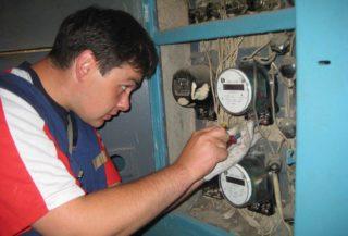 Как проверить электросчетчик в домашних условиях