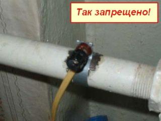 Что делать, если в квартире нет заземления — инструкция по проведению - Стройка