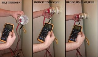 Как определить обрыв электропроводки в стене под штукатуркой