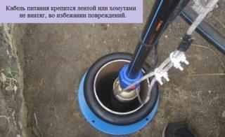 Монтаж глубинного насоса в скважину