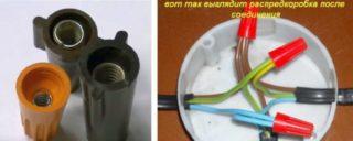 Назначение и маркировка распаечных коробок для наружной и скрытой проводки - Ремонт