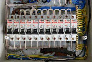 Таблица расчета автомата по мощности