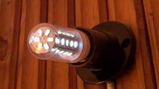 Почему светодиодный светильник продолжает тускло светиться при выключенном двухклавишном выключателе