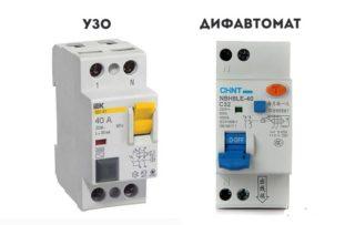 Какое узо надо ставить, если вводной автоматический выключатель на 32а?