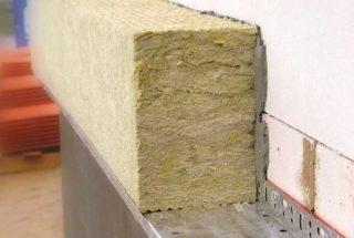 Что такое каменная вата и для чего она нужна