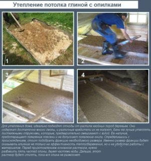 Бетон опилом бетон темный фон
