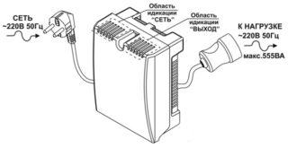 Стабилизаторы напряжения Теплоком для газовых котлов - Ремонт