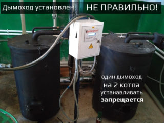 Устройство котла на отработанном масле