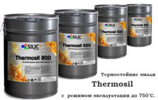 Термостойкие краски для печей и каминов рейтинг лучших жаропрочных составов