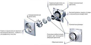 Как установить вентилятор в воздуховод