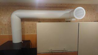 Совмещение естественной вентиляции и вытяжки на кухне в один канал