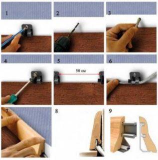 Как сделать плинтуса на полу своими руками